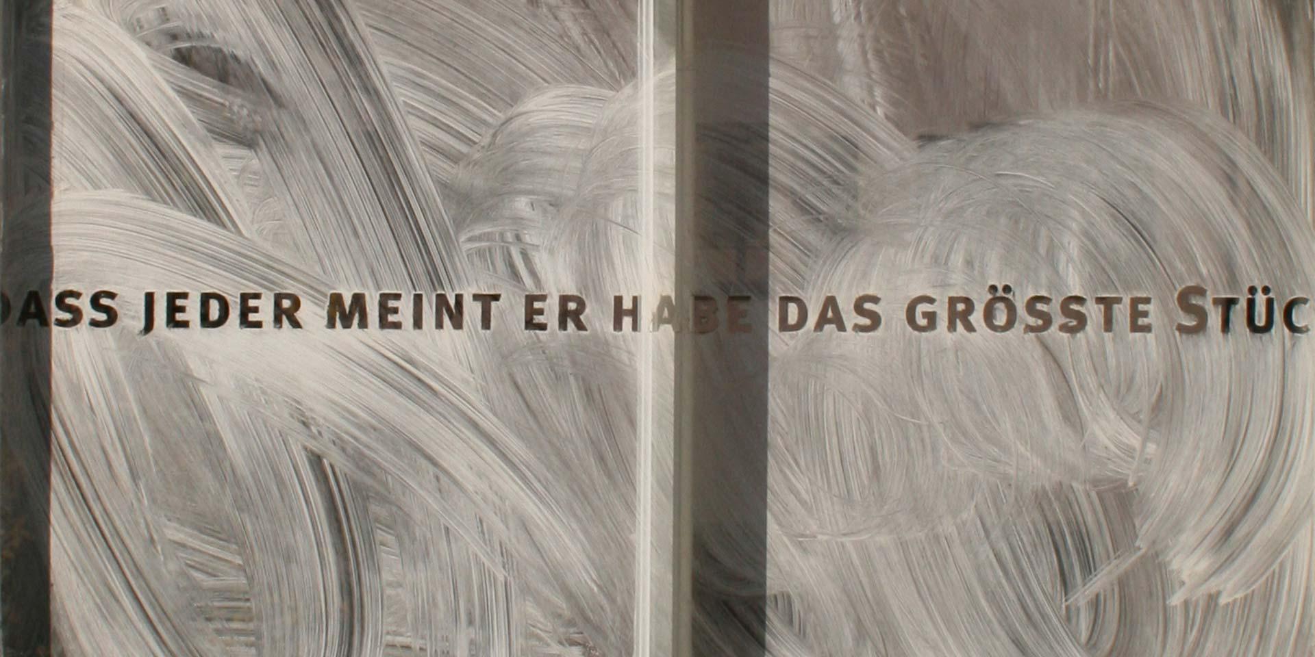 Den Rasen betreten – Akademie Weingarten, 2010